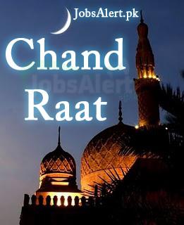 Chand Raat SMS Mubarak Messages 2021