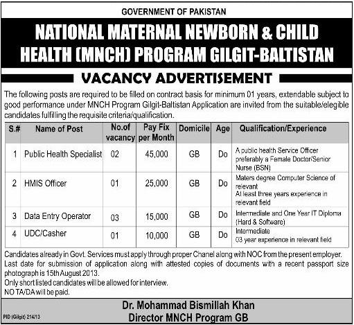 MNCH Progam Gilgit Jobs for HMIS Officer, Data Entry Operator & UDC