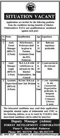 Manager & Supervisor Jobs in Forest Development Hayatabad Peshawar