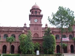 Punjab University Lahore BSC Result 2013