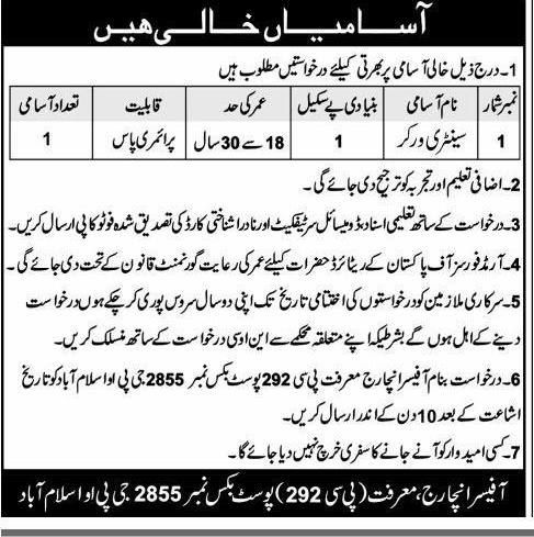 Sanitary Worker Jobs Required in Islamabad