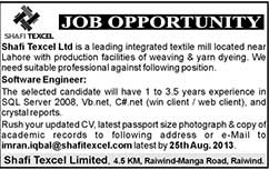 Software Engineer Jobs at Shafi Texcel Limited