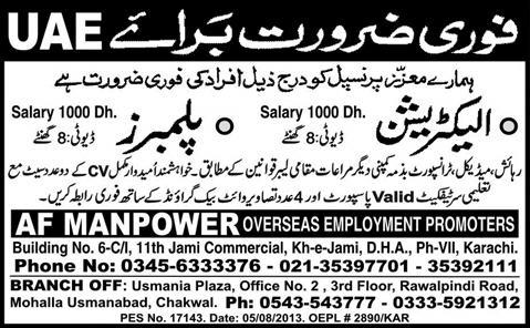 UAE Jobs for Electrician and Plumber
