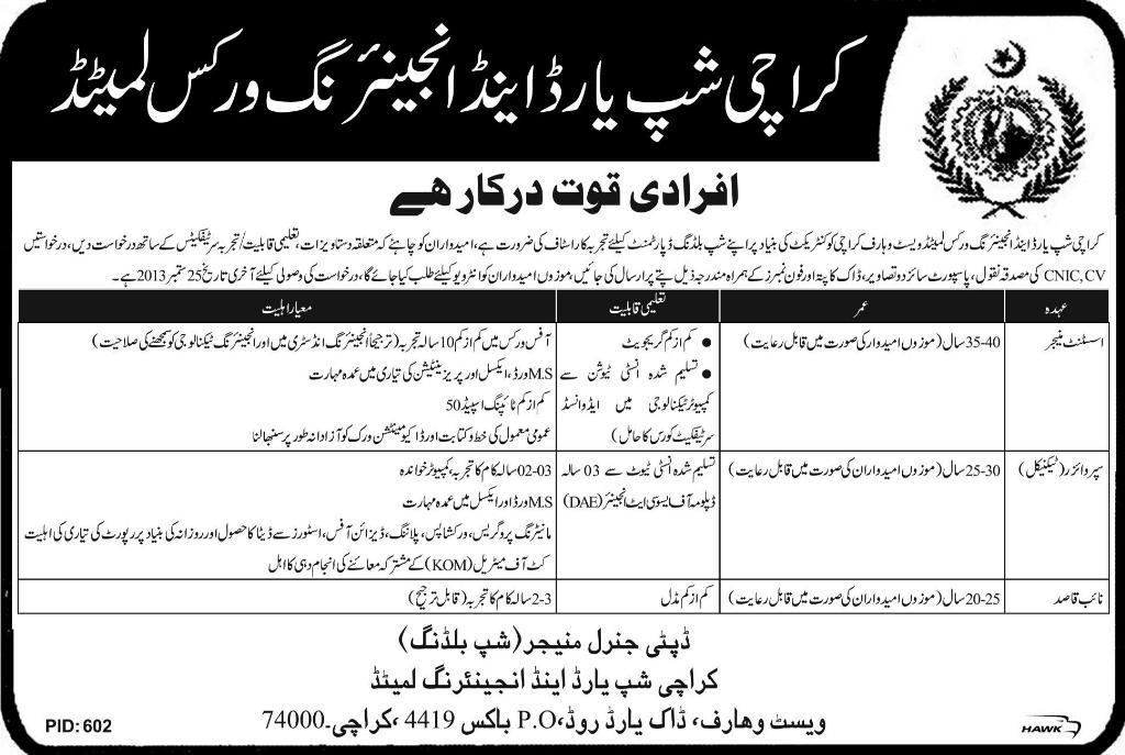 Assistant Manager & Supervisor Jobs in Karachi Shipyard