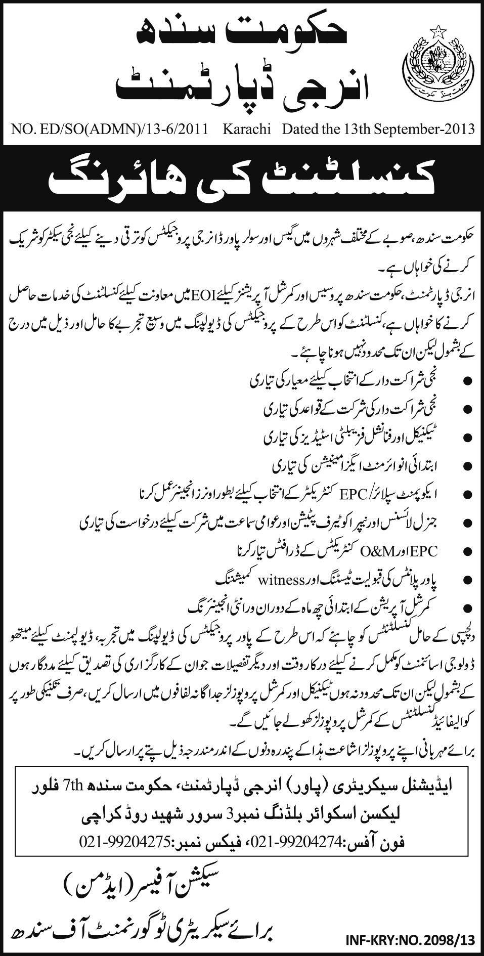 Consultant Jobs in Government of Sindh Energy Department
