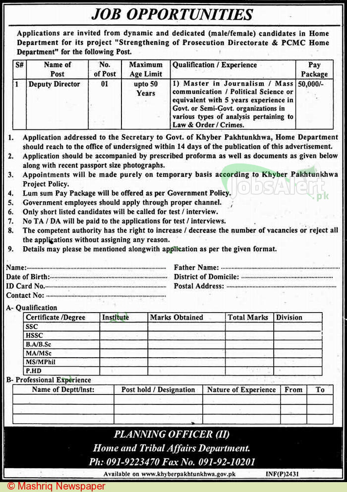Deputy Director Jobs in Home and Tribal F Department Peshawar