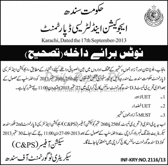 Education and Literacy Department Sindh Karachi Admissions 2013