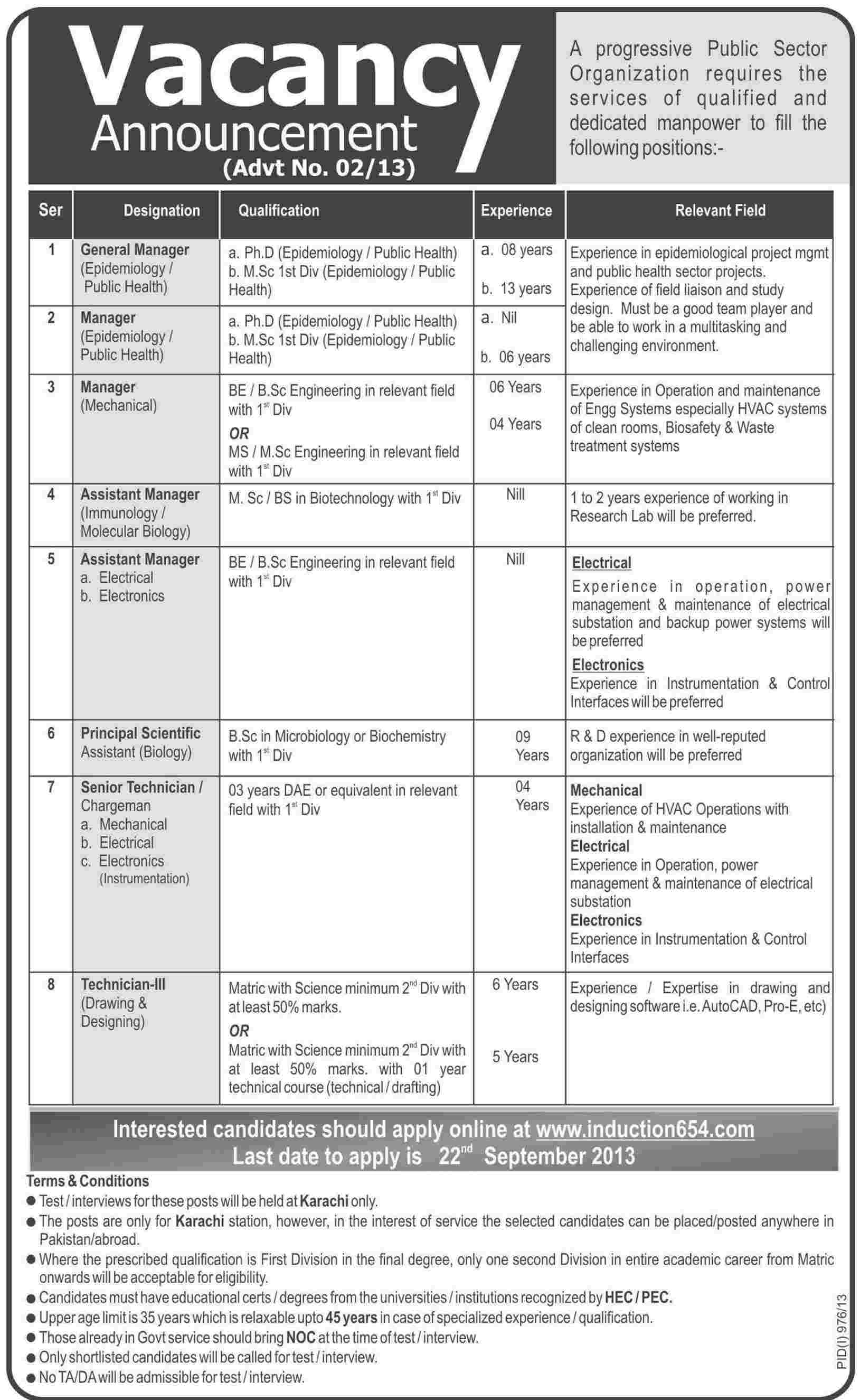 General, Mechanical Manager, Technicians Jobs in Public Sector