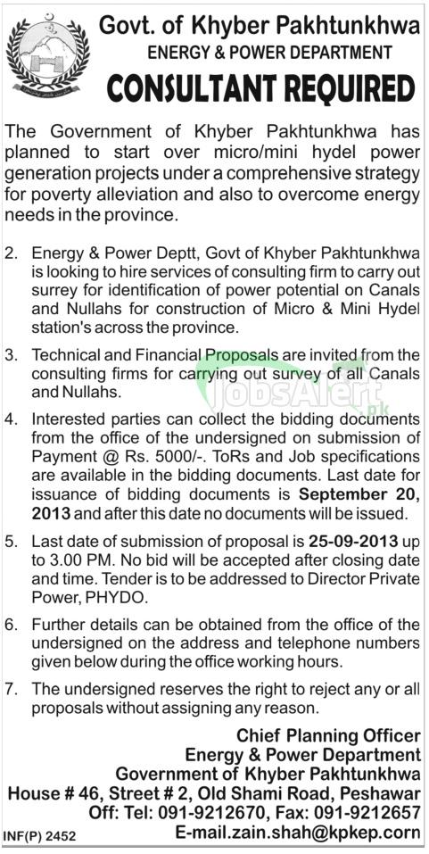 Govt Jobs Khyber Pakhtunkhwa of Energy & Power Department