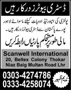 Jobs for Distributor in Scanwell International Lahore