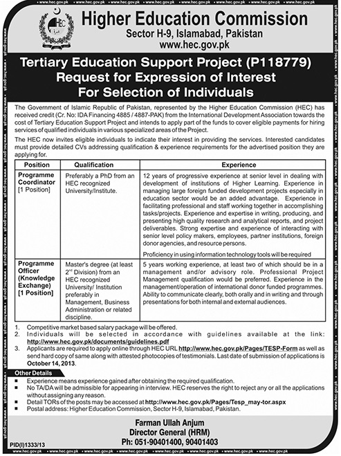 Jobs in Higher Education Commission for Programme Coordinator