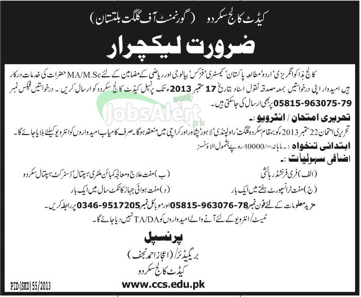 Lecturers Jobs in Cadet College Skardu Govt of Gilgit Baltistan