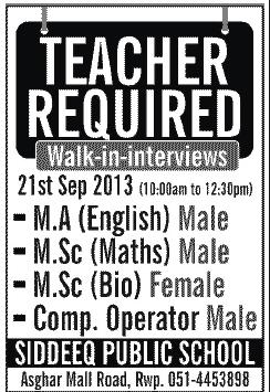 Male & Female Teachers Jobs in Public School Rawalpindi