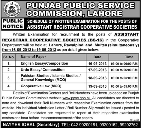 Written Test Schedule for Assistant Registrar Cooperative Society