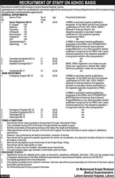 General Hospital Jobs for Senior Registrars,Consultant in Lahore