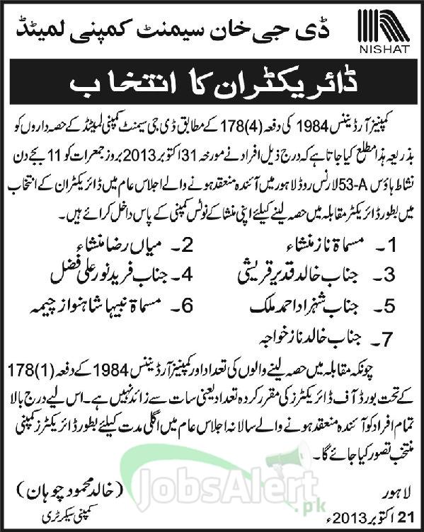 Director Jobs in DG Khan Cement Company Ltd