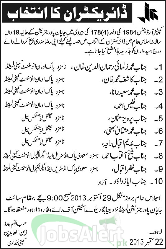 Director appointment in Japan Power Generation, Lahore