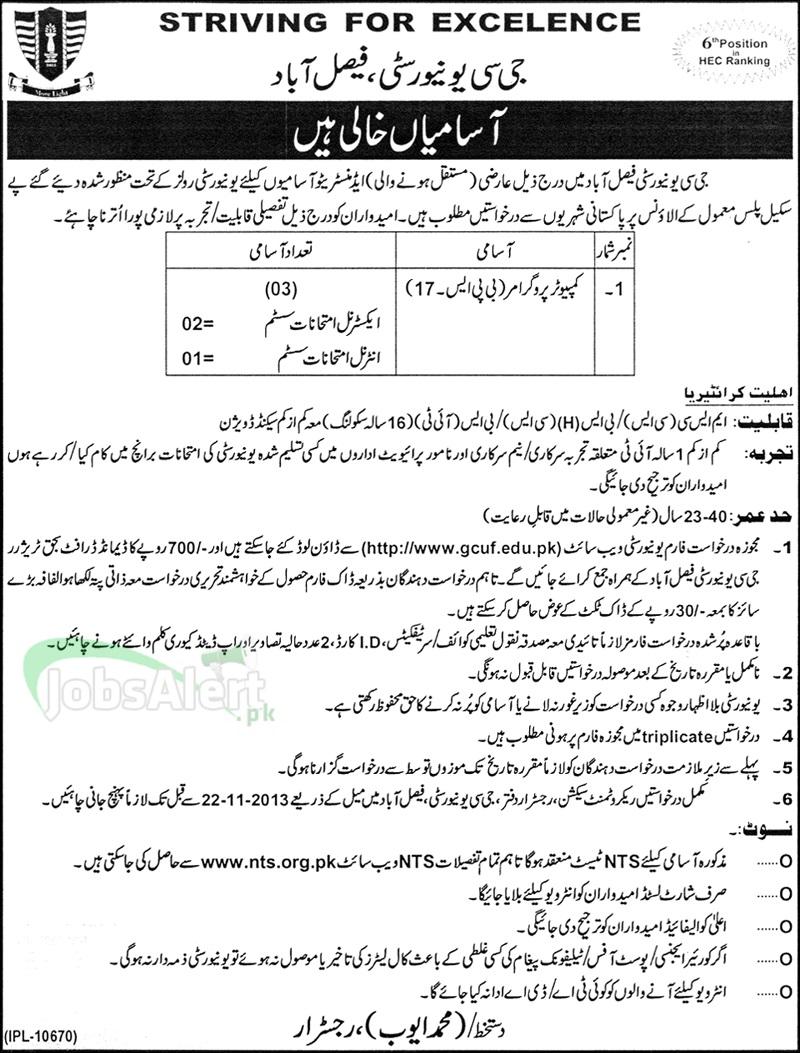GC University Faisalabad Jobs for Computer Programmer
