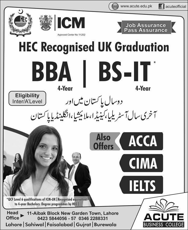 ICM Lahore BBA & BS Admissions Fall 2013