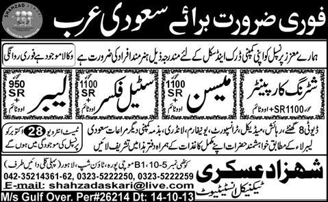 Jobs in Saudi Arabia for Carpenter & Labor