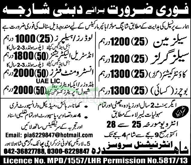 Jobs in Dubai for Salesman, Salesgirl & Accountant