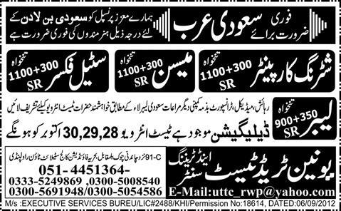 Jobs in Saudi Arabia for Carpenter & Labors