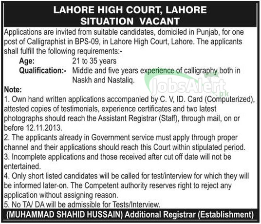 Lahore High Court Jobs for Calligraphist