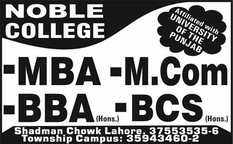 Nobal College Lahore MBA & M.Com Admissions 2013