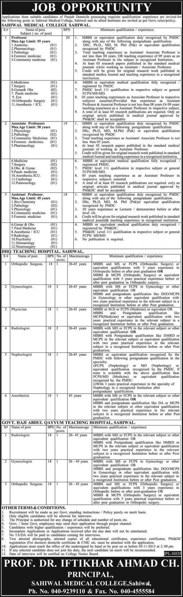Professor, Physician & Gynecologist Jobs in Sahiwal Medical College
