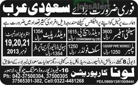 Jobs In Saudi Arabia for Safety Officer & Plumber