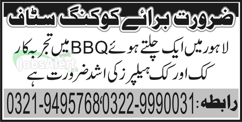 Jobs for Cook & Helper in BBQ Restaurant Lahore