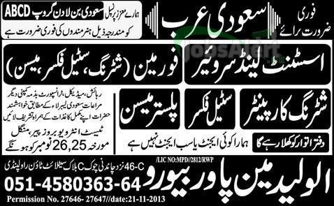 Jobs in Saudi Arabia for Assistant Land Surveyor & Carpenter