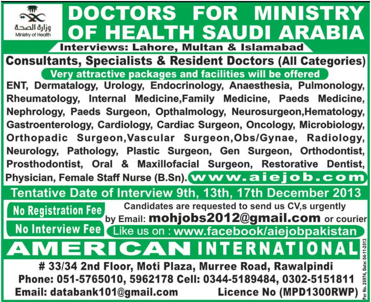 Jobs in Saudi Arabia for Consultant & Doctor