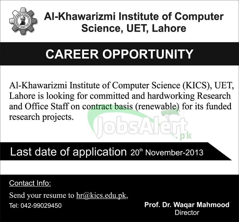 Office Staff Jobs in KICS University of Technology Lahore