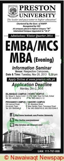 Preston University Islamabad MBA  MCS Admissions 2013