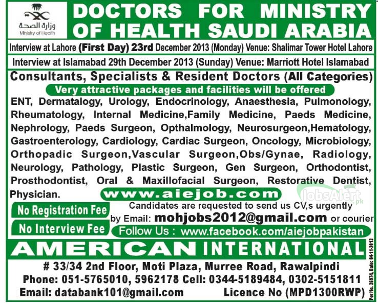 Consultant & Specialist Doctors Jobs in Ministry of Health Saudi Arabia