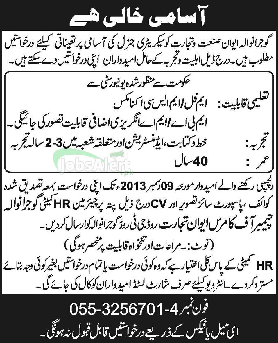 Jobs for General Secretary in Gujranwala