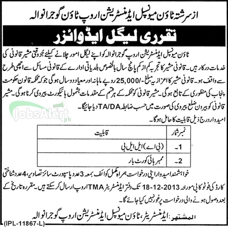 Jobs for Legal Advisor in Municipal Administration Gujranwala