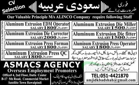 Jobs in Saudi Arabia for Aluminum Extrusion EDM Operator