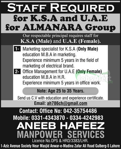 Jobs in UAE & KSA for Marketing Specialist & Office Management