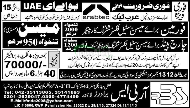 Jobs in UAE for Foreman, Meson and Carpenter