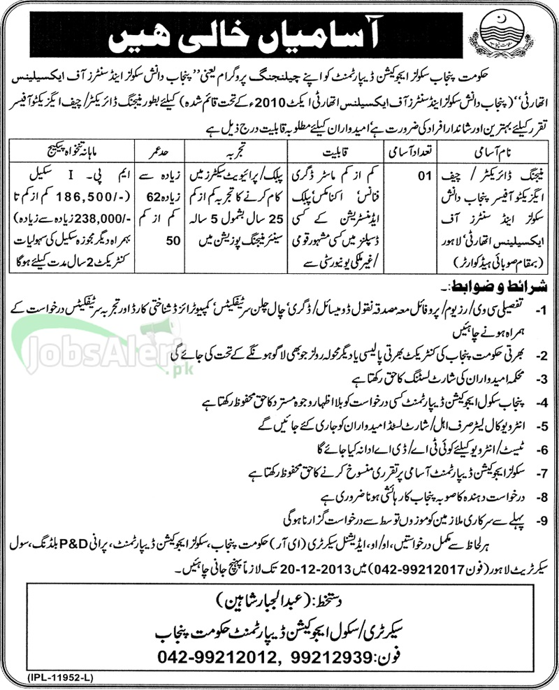Jobs for Managing Director in Govt of Punjab School Education Department