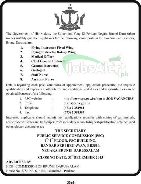 Medical Officer  & Flying Instructor Jobs in Bandar Seri Begawan Islamabad