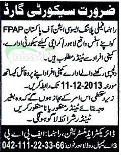 Security Guard Jobs in Family Planning Association of Pakistan Lahore
