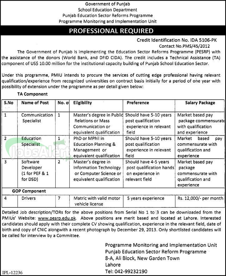 Software Engineer Jobs in Govt Punjab School Education Lahore