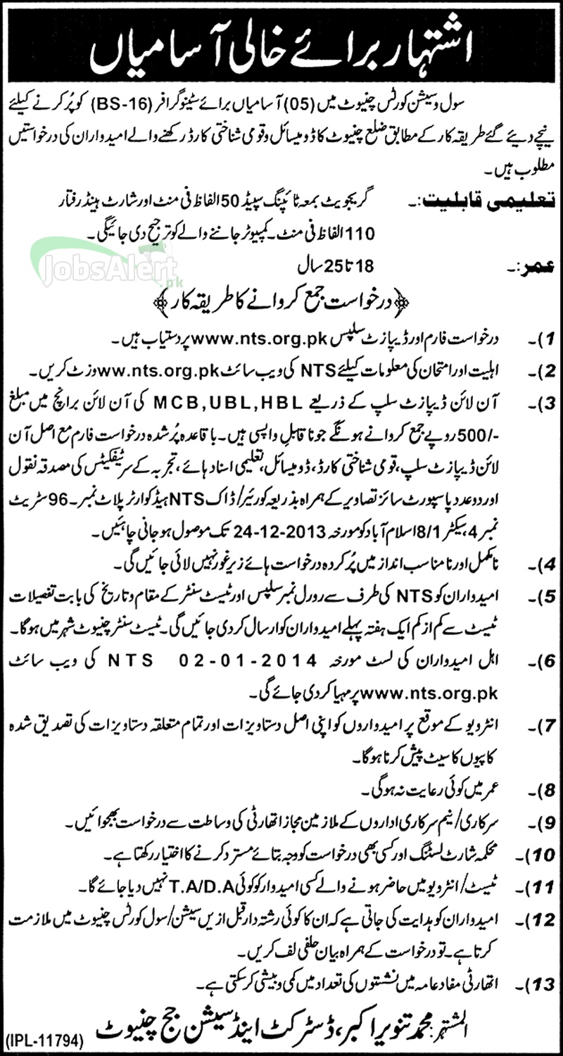 Stenographer Jobs in Civil Session Courts Chiniot