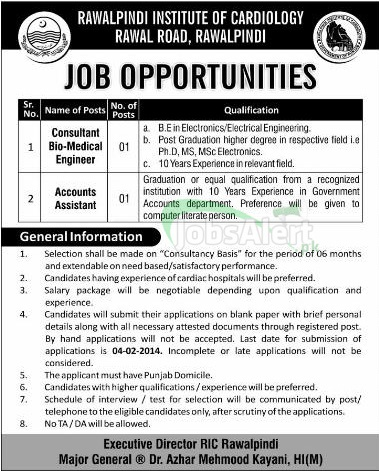 Accounts Assistant Jobs in Rawalpindi Institute of Cardiology