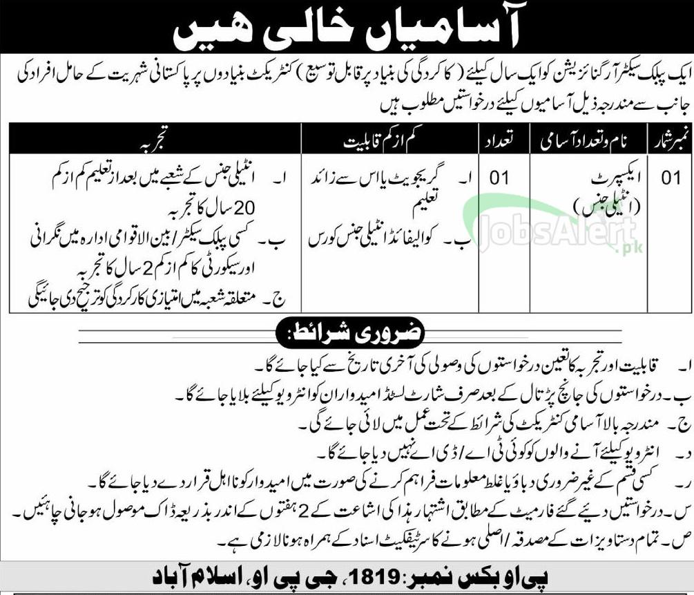 Expert Intelligence Jobs in Public Sector Organization Isb.