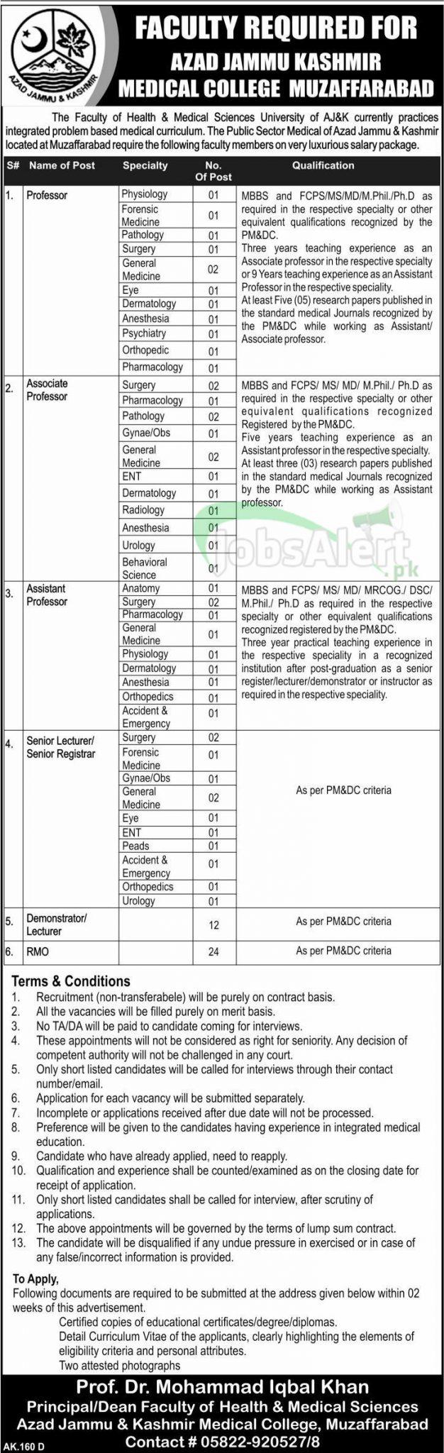 Jobs 2014 in Azad Jammu & Kashmir Medical College Muzaffarabad