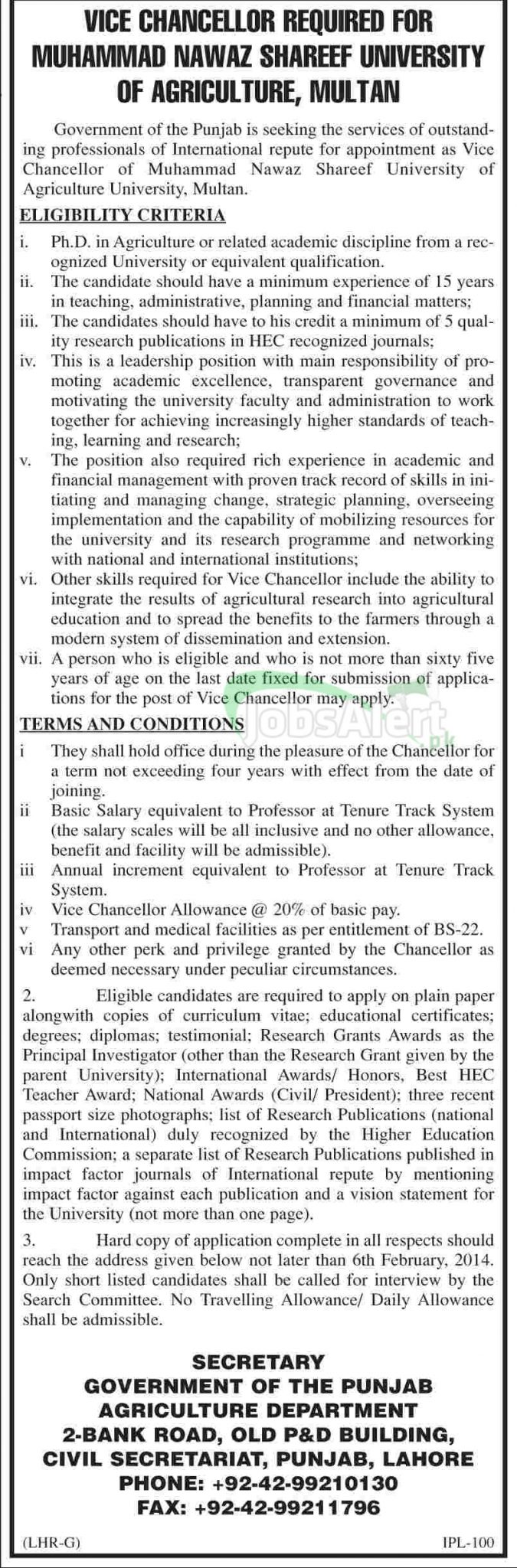 Jobs for Vice Chancellor in Nawaz Shareef University of Agriculture Multan
